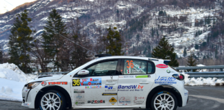 raceday rally terra hp sport