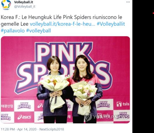 sorelle yeong