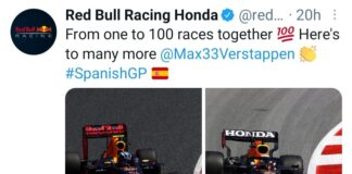 Red Bull ala posteriore