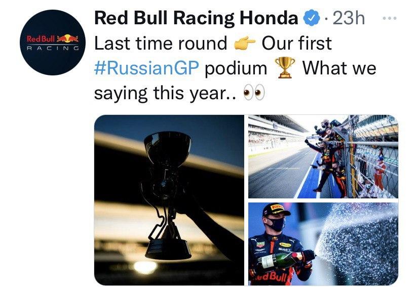 Red Bull quarta power unit